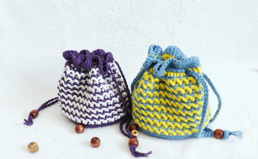 Reversible Crochet Drawstring Bag